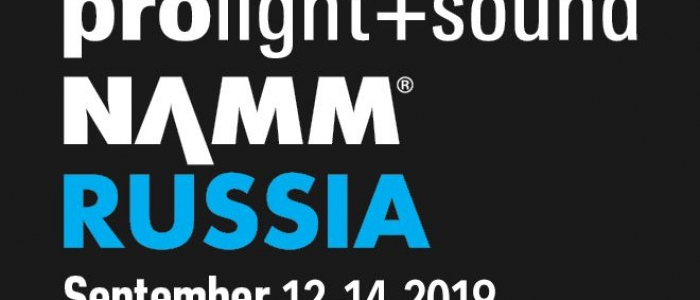 Приглашение на встречу с SBS на выставке Prolight+Sound NAMM 2019 г. в Москве